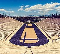 Ókori stadion