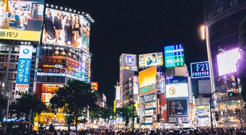 Tokió bulinegyede, a Shibuya