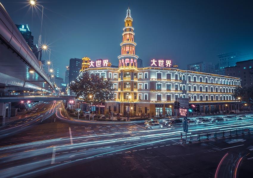 Sanghaj, Kína - repjegy.hu
