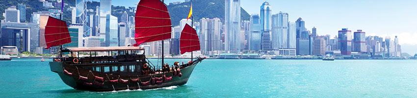 Hong Kong - repjegy.hu