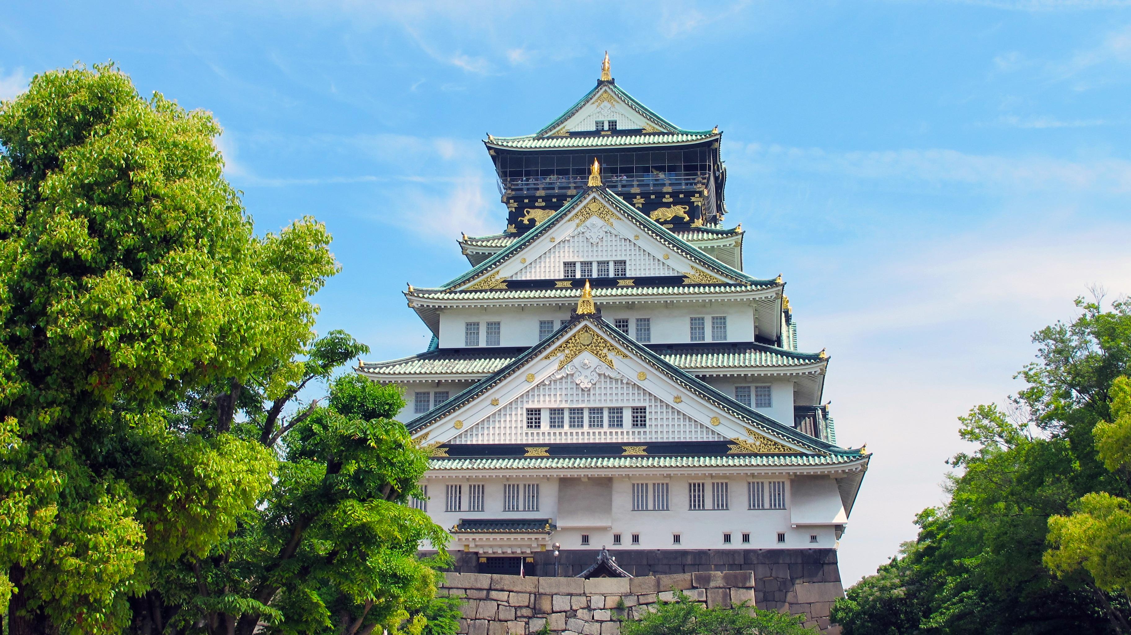 Oszaka, Japán
