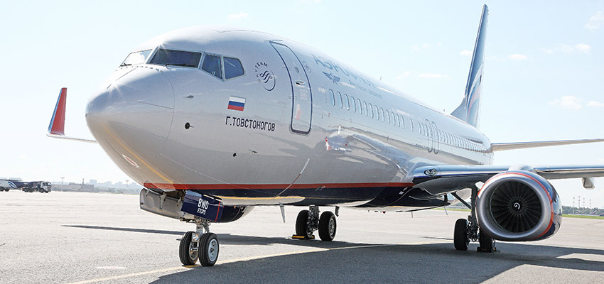 Aeroflot légitársaság repülőgépe - repjegy.hu