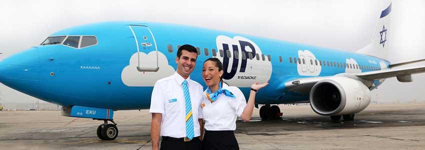 Ismerje meg közelebbről az UP by El Al légitársaságot - repjegy.hu