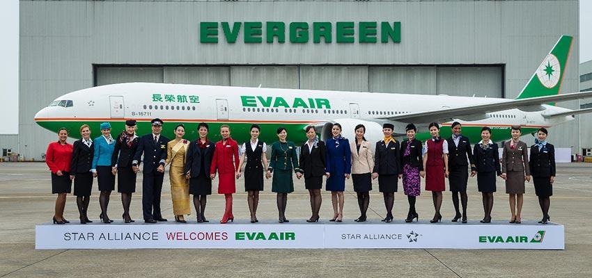 EVA Air – Tajvan prémium légitársasága