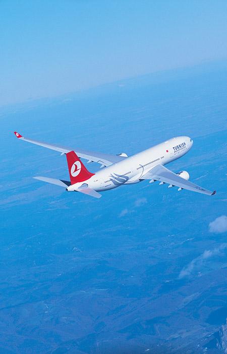 Akciós árak a Turkish Airlines egzotikus úti céljaira - repjegy.hu